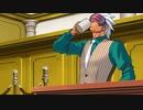 逆転裁判123プラチナトロフィーガイド(64)逆転裁判3 第3話 逆転のレシピ 第一回法廷