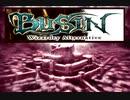 BUSIN(無印)の方も冒険する(15)