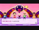 【閲覧歓喜】チート楽しーーーー【Wii Party】