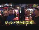ヤ・ヤ・ヤ・ヤール ヤルヲがヤリたいヤツとヤル!! 第2話(2/2)