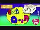 脱法ロック/東北きりたん【歌うボイスロイド】【東北きりたんカバー】
