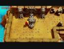 ゼルダの伝説 夢をみる島 思い出に浸りながらリメイク版実況プレイpart19
