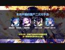 中国スマホゲーム海外月商【2019年10月】