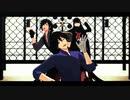 【Fate/MMD】ANIMAる【坂本龍馬/岡田以蔵/お竜さん】