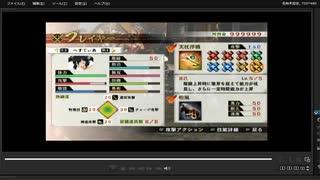 [プレイ動画] 戦国無双4の第一次上田城の戦いをへすてぃあでプレイ