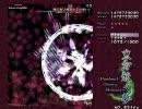 東方妖々夢 Lunatic29億点 ステージ5