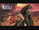 1999年09月02日 ゲーム ワイルドアームズ セカンドイグニッション DISC2オープニング 「Resistance Line」(麻生かほ里)