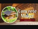 マインクラフト:和風のコンクリート製造機の作り方
