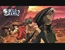 1999年09月02日 ゲーム ワイルドアームズ セカンドイグニッション DISC2エンディング 「Zephyrs's」(麻生かほ里)