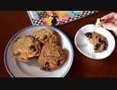 絵本みたいなでっかいクッキーが食べたい