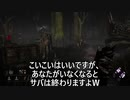Dead by Daylight_赤帯フルパでも