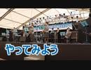ANAオーケストラのWANIMA「やってみよう」!!2019佐賀インターナショナルバルーンフェスタ!!
