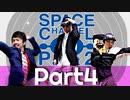 踊ってみた動画 1000000再生 実況者が、ダンスで世界を救う!#4