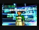【プレイ動画】ファンタシースターオンライン Part1【戦いのいしずえ】