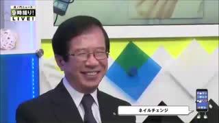 女心が分かる武田先生 ネイルサロン
