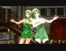 【GUMI】ダーリン【MMD】カバーver 1080p