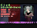 【Civ6】沈黙のソンドクが韓国を勝利に導く!(20)AD1940~