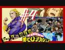 【海外の反応 アニメ】 僕のヒーローアカデミア 4期 4話 ヒロアカ My Hero Academia ss 4 ep 4 アニメリアクション