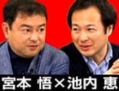 宮本悟×池内恵「北朝鮮&シリア大研究」 #国際政治ch 60後編