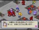 【実況】『銀河お嬢様伝説ユナ FINAL EDITION』をはじめて遊ぶ part34
