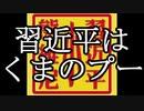 30秒でわかる台湾ホラーゲーム「還願 DEVOTION」が発売中止になった理由