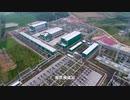 1000kV 電磁の魔 UHV_Transmission_in_China_中国のUHV送電