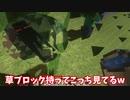 【ゆっくり実況】狂気過ぎるストーカーが怖過ぎた 柳田のMinecraft Part2【Minecraft】