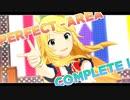 【ミリシタMAD】Perfect-area complete!