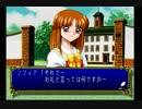世界一のイケメンが恋愛ゲームを華麗にクリアPart1【実況動画】