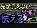 【マリオメーカー2】ただゴールだけを目指せ・・・!!【忘れた】