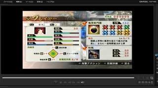 [プレイ動画] 戦国無双4の第一次上田城の戦いをなつこでプレイ