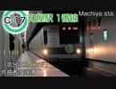 【High Grade総集編】東京メトロ千代田線新発車メロディー発車ブザー [Departure melody of Tokyo Metro ChiyodaLine]