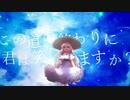 【紲星あかり】 end of the road 【オリジナル】