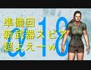 【7DTDa18】THE COLD BASE episode1【字幕実況】