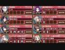 【城プロ:RE】真・武神降臨!毛利元就 超難【戦功3つ同時】