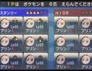 【2人実況】レースという名の潰し合い! マリオカートwii対戦実況 part67