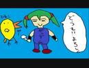 (ミクオリジナル)雨