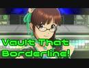 【アイマスSS】Vault That Borderline!を鑑賞してみる。