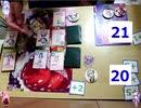 【東方ナンバースマッシュ】第11回トーナメントブロック決勝A&B【NS&ES】
