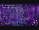Airots×あいりすミスティリア!「Mysteria Tale」ワンコーラス試聴ムービー