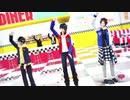 【ヒプマイMMD】ダダダダ天使【Buster Bros!!!・観音坂独歩・伊弉冉一二三】