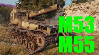 【WoT:M53/M55】ゆっくり実況でおくる戦車戦Part635 byアラモンド