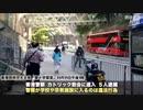 香港警察宗教施設に侵入