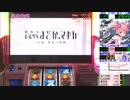 【パチスロ 実機】魔法少女まどかマギカAMA 設定5 8000G【2回目】
