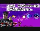 ラストバトル!【星のカービィ 夢の泉デラックス】#11