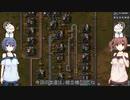 【factorio】工場長さとうささらの物流縛り_part 10【CeVIO実況】