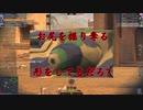 【WoT Blitz】紳士 und Panzer 臀求章 Part.22 ACIV Sentinel【ゆっくり実況】
