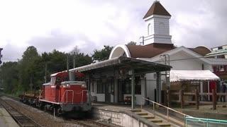 (疑似m@s)Chibiroku Collection Locomotive