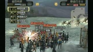 sc^戦国の覇者を目指して決戦III初プレイ実況14