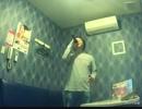 【黒光るG】DAYS -AO MIX-/FLOW【歌ってみた】